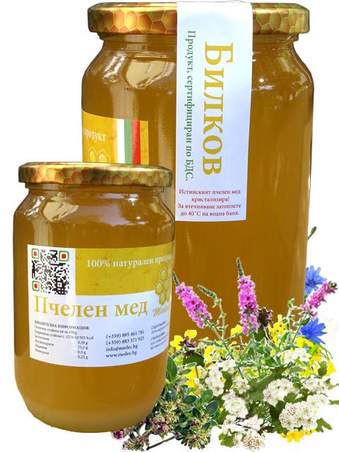 Купувам Билков мед