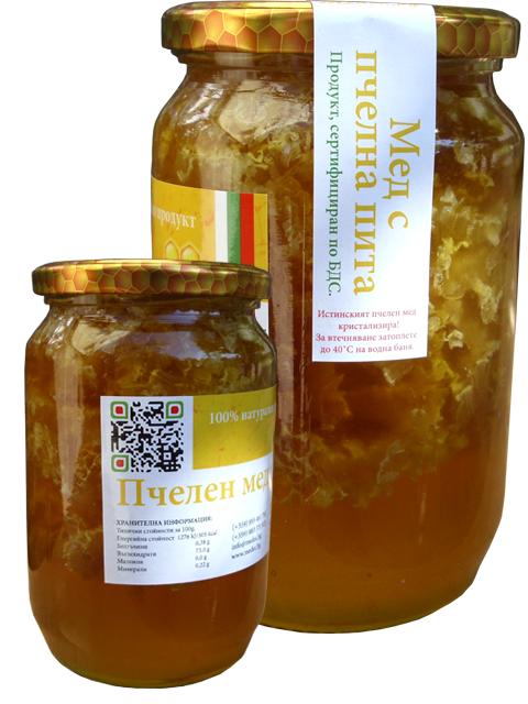 Купувам Липов мед с пчелна пита