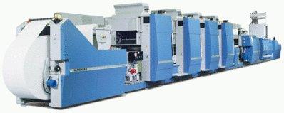 Купувам Офсетна печатна машина Alprinta