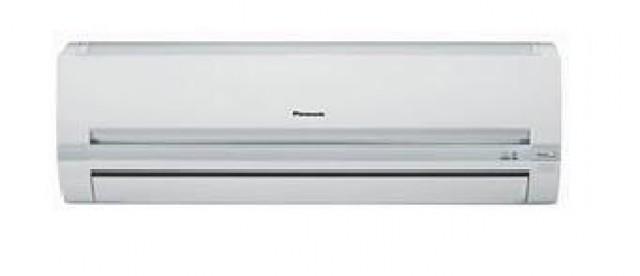 Купувам Климатик Panasonic CS/CU-UW09GKE