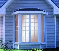 Купувам Прозорец PVC 2 камери