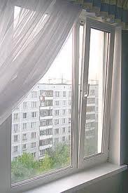 Купувам Пластмасов прозорец