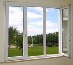 Купувам Прозорец PVC 3 камери