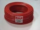 Професионален трудногорим пожароизвестителен кабел