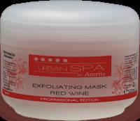 Ексфолираща маска Червено вино