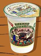 Кисело мляко Бабино вълшебство 4, 5%