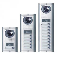 Външно тяло за цветен видео домофон KW 138EMC-nB