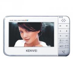 Цветен монитор за видеодомофон KW 128C