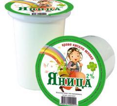 Кисело мляко ЯНИЦА 2.0% 370 грама
