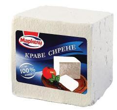 Сирене от краве мляко МАРКЕЛИ 1 кг