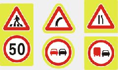 Пътни знаци, поставяни в участъци с концентрация