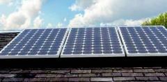 Система за къщи с 3 фотоволтаични модула