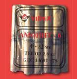 Взривно вещество Амонит 6