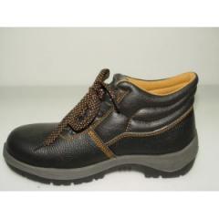 Работни обувки 253S1P