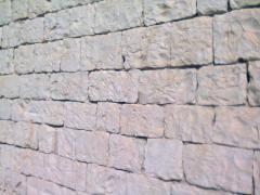 الحجر الطبيعي