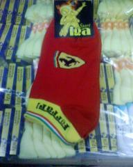 Чорапи къси