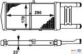 Воден радиатор за AUDI