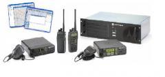 Цифрови радиостанции