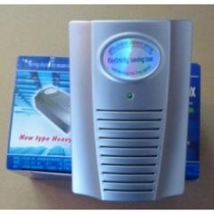 Energy Saving Heating