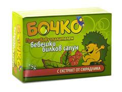 Противовъзпалителен бебешки билков сапун БОЧКО- 75 г