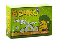 Успокояващ бебешки билков сапун БОЧКО – 75 г