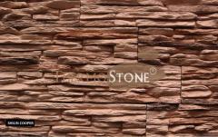 Облицовъчен камък Shilin