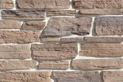 Декоративен камък Richat