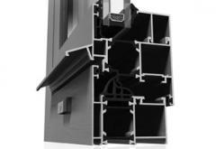 Алуминиева дограма ETEM - Е-45 Отваряема система с