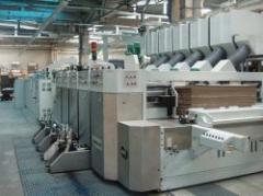 Машини и линии за технологична обработка