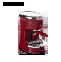 Кафе машина LB GUZZINI RED