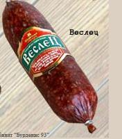 Шпеков салам Веслец