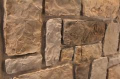Камък облицовъчен Danakil