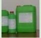ВactoFil®А е предназначен за предсеитбено