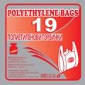 Полиетиленови торбички тип потник