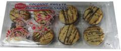 Бисквити с кокос диетични