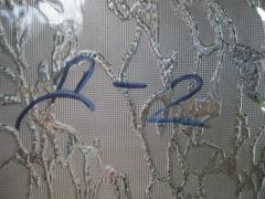 Нискоемисионно стъкло покрито с линии