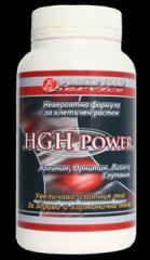 Аминокиселини HGH Power