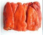 Замразени червени чушки (BQF)