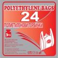 Полиетиленови торбички 24