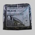 Полиетиленови торбички черни