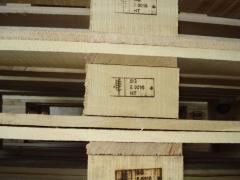 Дървени евро палета - термично обработени