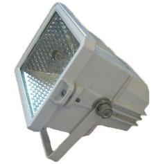 Spotlights energy-saving