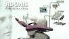 Стоматологичната техника