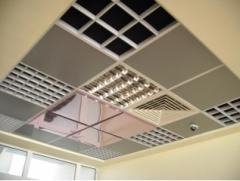 Aluminum suspended ceilings