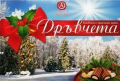 Дръвчета Коледна опаковка №202 Бонбони с фъстъчена