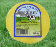 Краве кашкавал Рожен,  0, 415 кг
