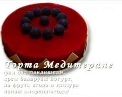 Луксозни торти