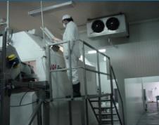 Хладилно-складоватадейност