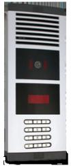 Централа за видео/аудио домофонна система: