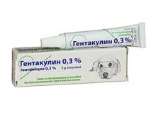 Гентакулин